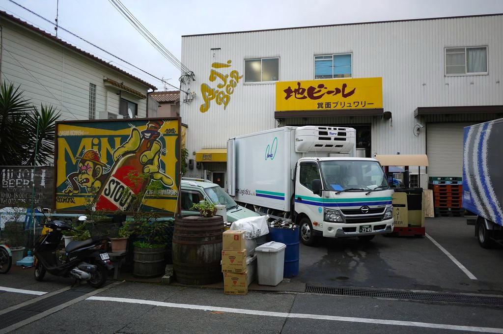 大阪,箕面ビール,牧落,ブルーパブ,クラフトビール