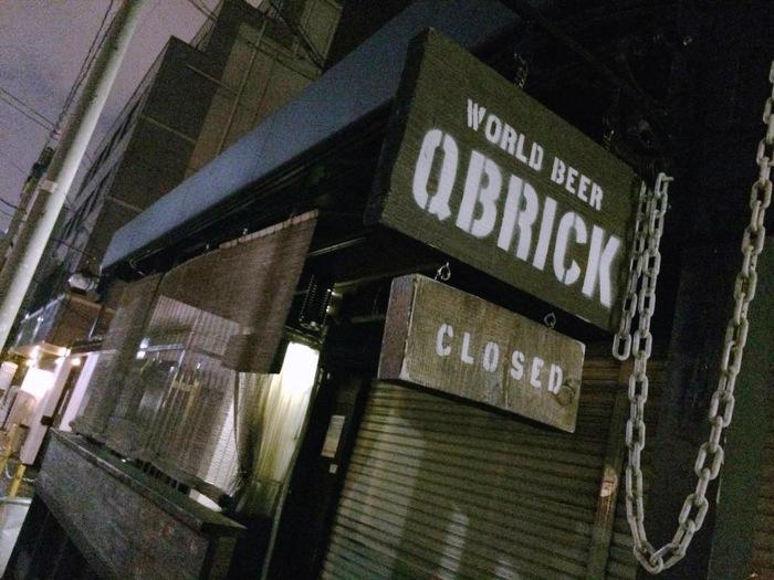 大阪,Qbrick,ビール