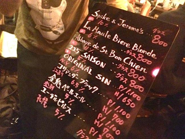 札幌,すすきの,狸小路,カラハナ,KALAHANA,ビール,BFM