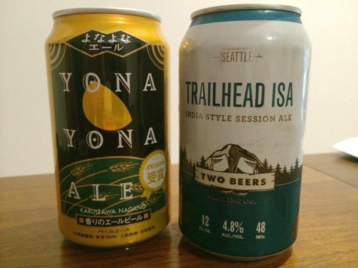 よなよなエール,トレイルヘッドISA,ビール