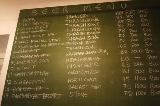横浜,thrashzone,スラッシュゾーン,メタル,ビール