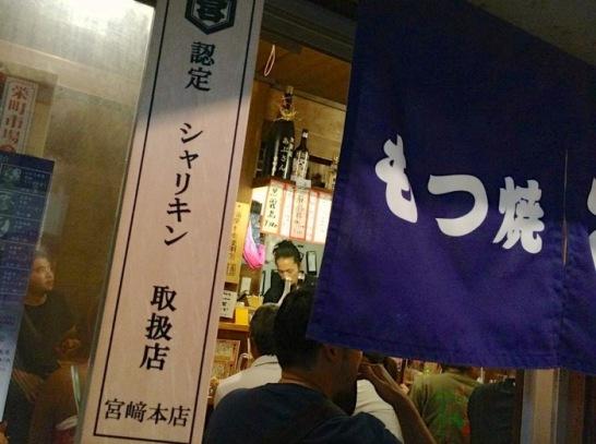あぶさん,栄町,安里,くだ煮,ビール