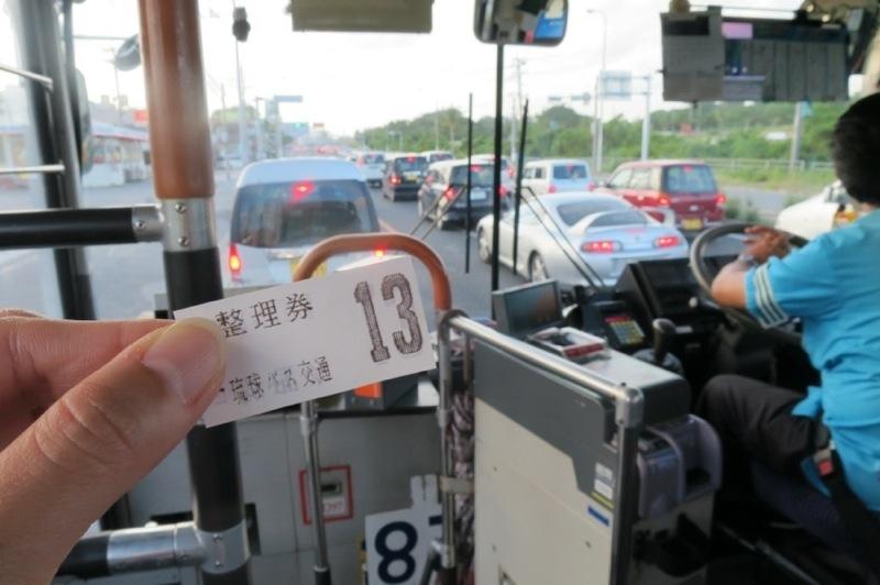 北谷,読谷,バス
