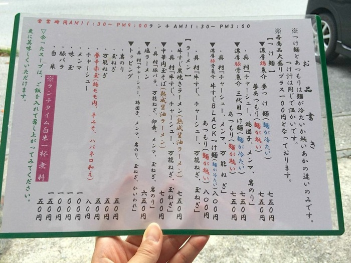 那覇,古島,夢ノ弥,ラーメン