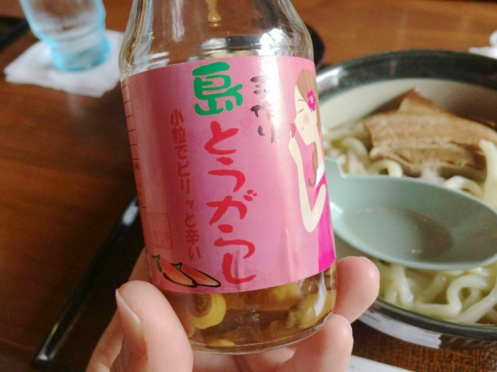 琉球ダイニング松尾,御菓子御殿,ランチマップ,ワンコイン