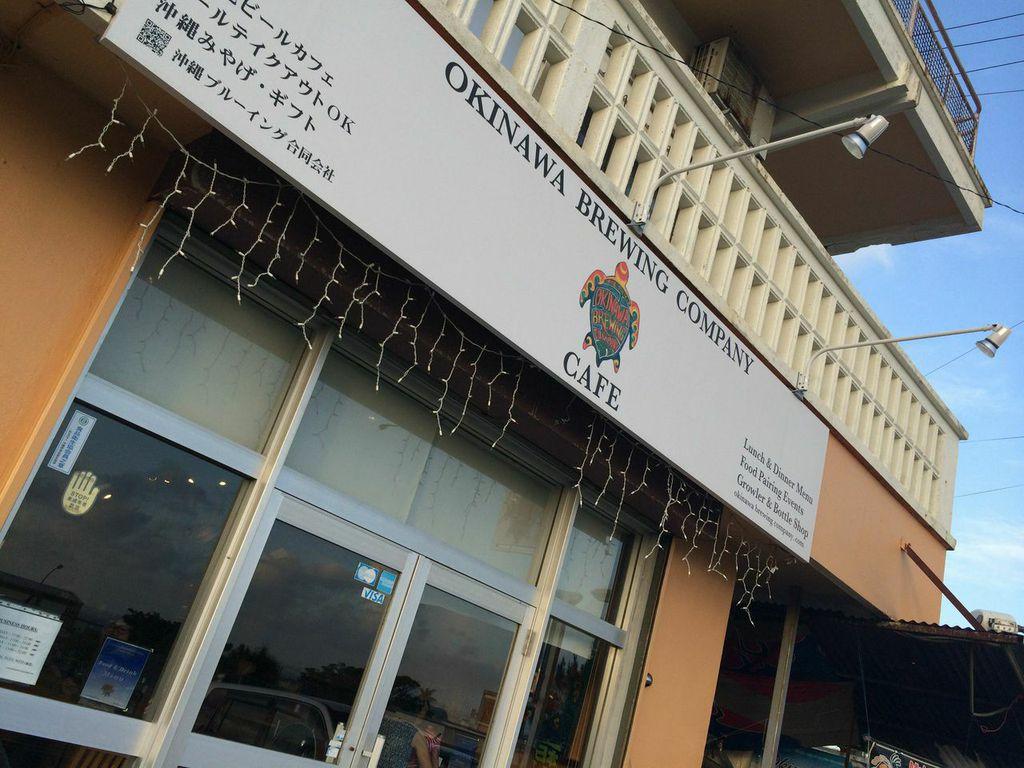 沖縄ブルーイング,読谷タップルーム
