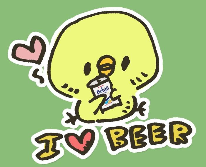 ぴよたそ,ビール
