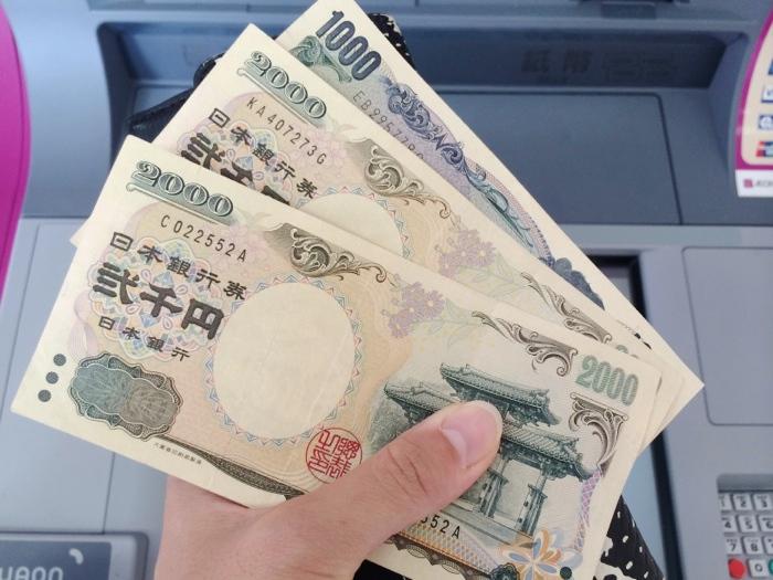 那覇,二千円札