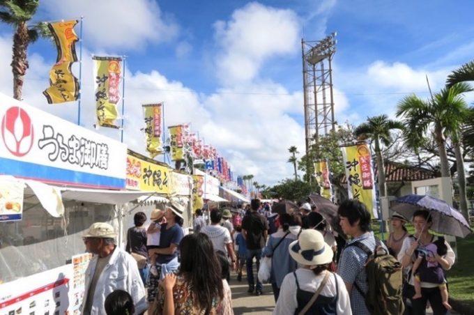 沖縄の産業まつり,2016年,那覇,奥武山公園