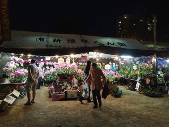 沖縄の産業まつり,那覇,奥武山公園
