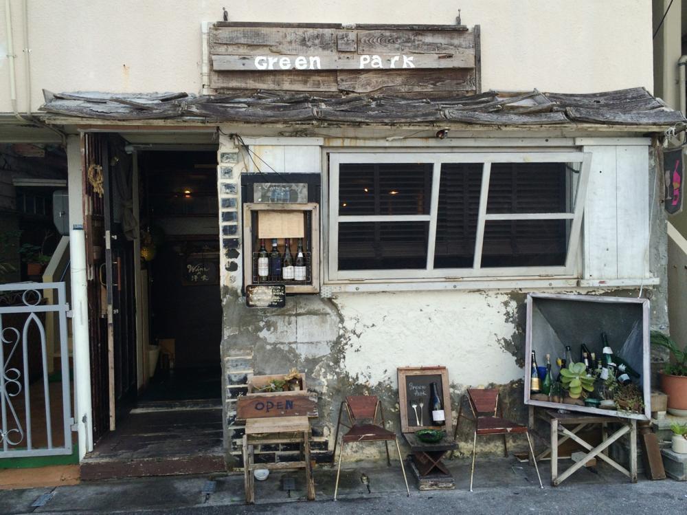 那覇・久茂地「グリーンパークカフェ(Green Park Cafe)」の外観