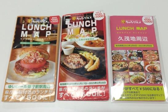 那覇,LUNCHMAP,ランチマップ,久茂地,ワンコイン,500円