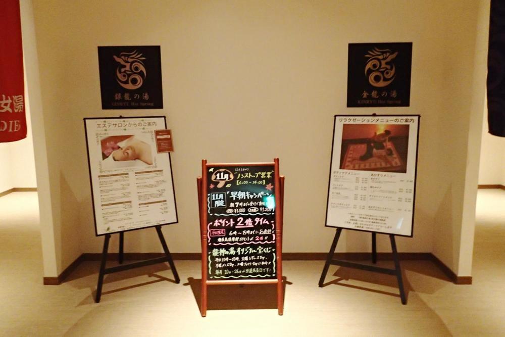 沖縄,瀬長島ホテル,スパ,温泉