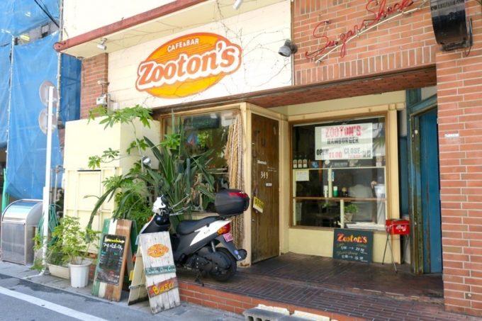 那覇・久茂地「Zooton's(ズートンズ)」の外観
