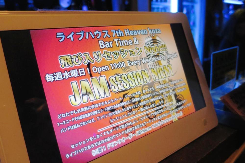 沖縄市,コザ,ライブ,7th Heaven Koza,セブンスヘブン