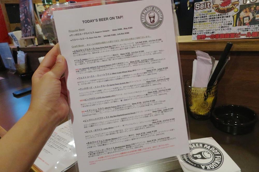 BEER PADDY FUKUOKA,ビアパディフクオカ,福岡,大名