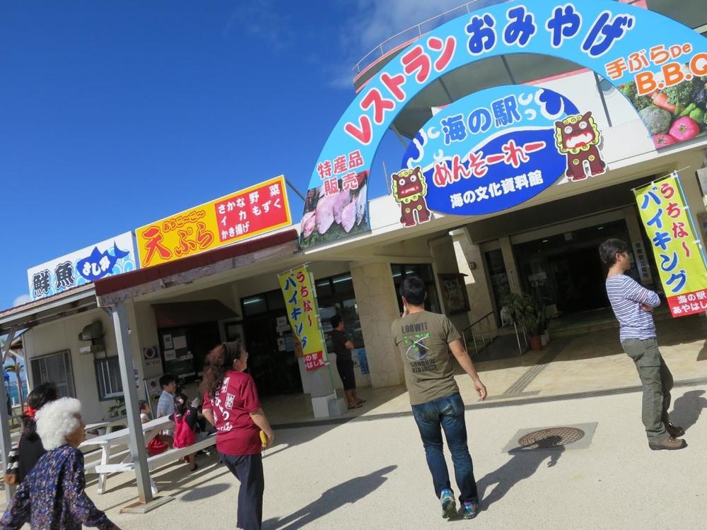 ドライブ,浜比嘉島,伊計島