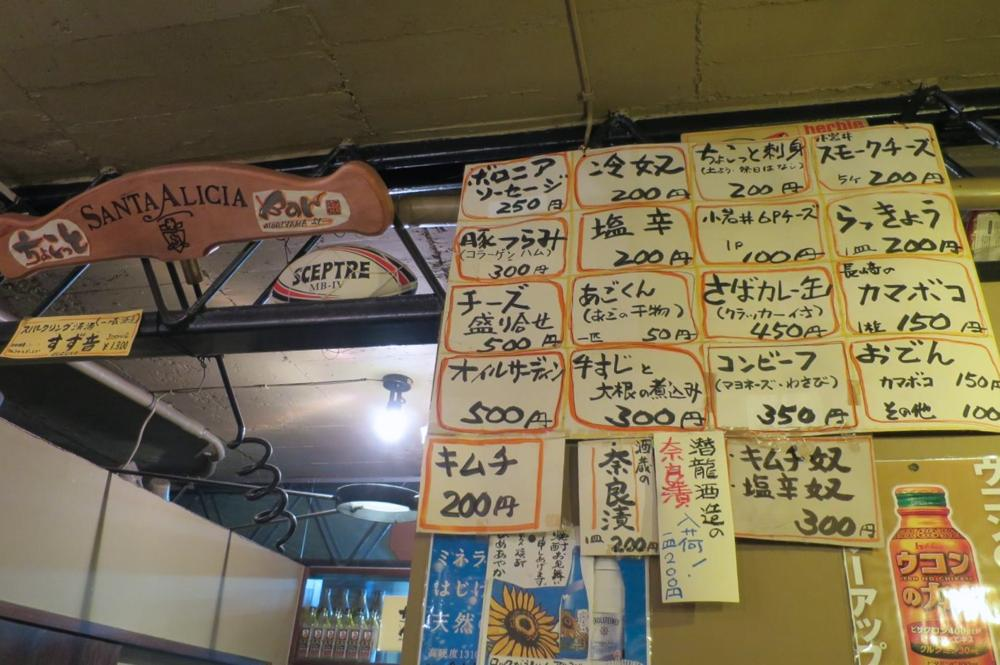 長崎,森山酒店,ちょこっとBar,角打ち