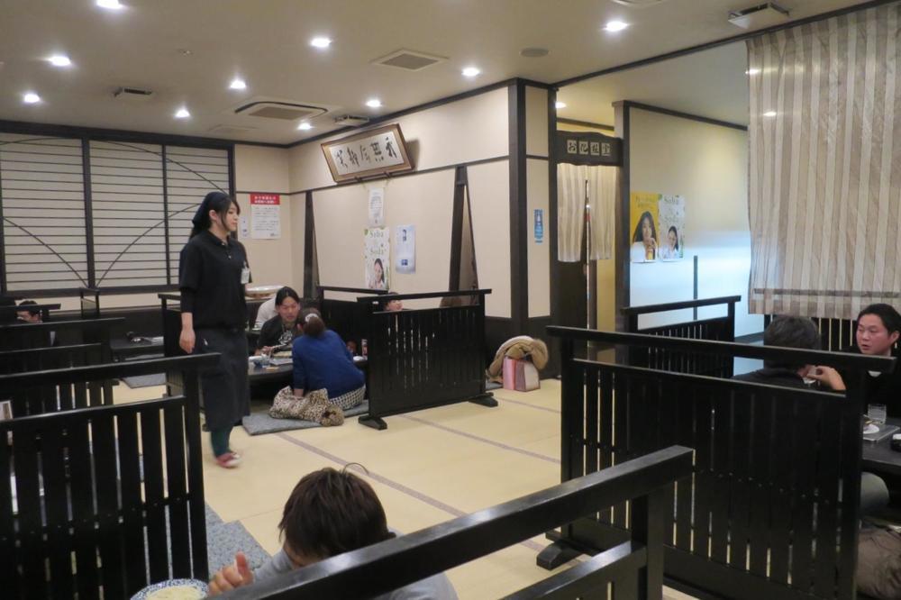 福岡,博多,もつ鍋,おおいし