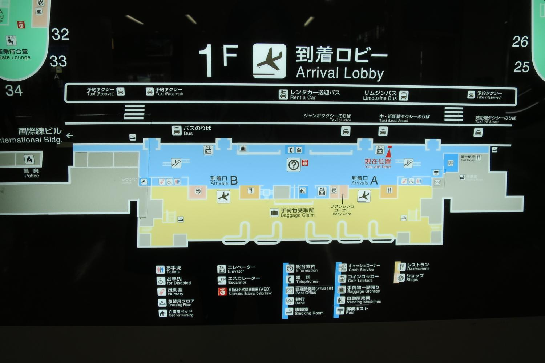那覇空港,1階,到着ロビー,マップ