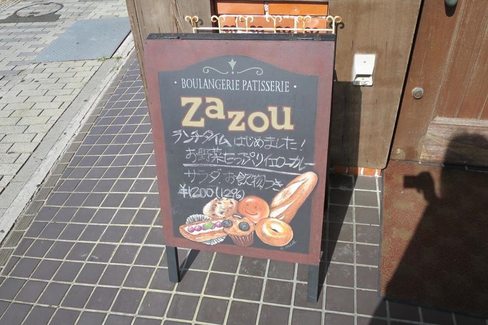 Zazou,ザズー,沖縄市,コザ,モーニング