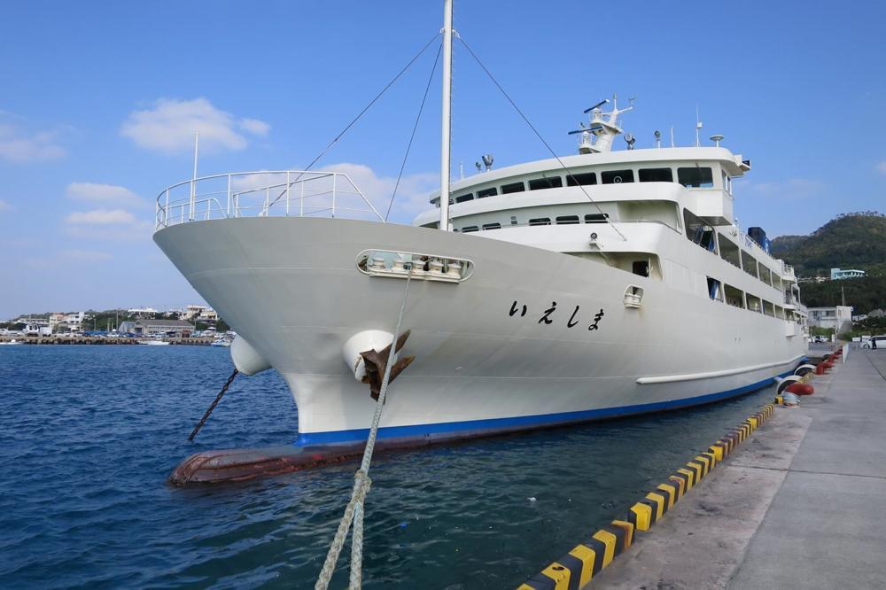 沖縄本島北部にある本部港フェリーターミナルに停泊中のフェリー・いえしま。