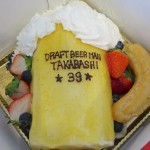 shouzu sweets OZ,ケーキ,デコケーキ,キャラケーキ,那覇