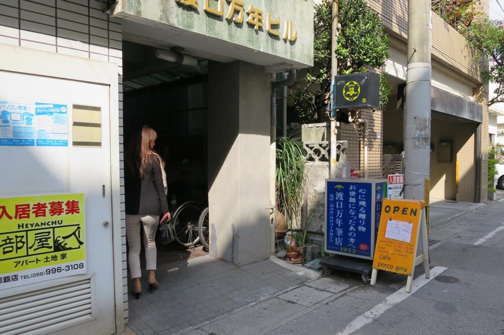 Porcogina,ポルコジーナ,那覇,久茂地,カフェ