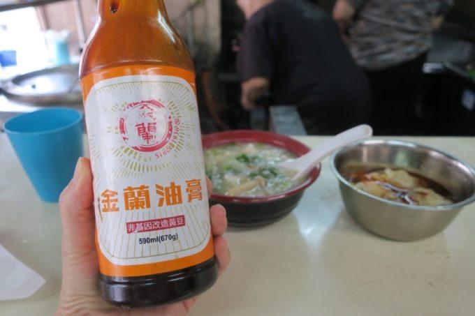 那覇・浮島通り「台湾風粥専門店 阿里(アーリー)」とろみのついた金蘭油膏。