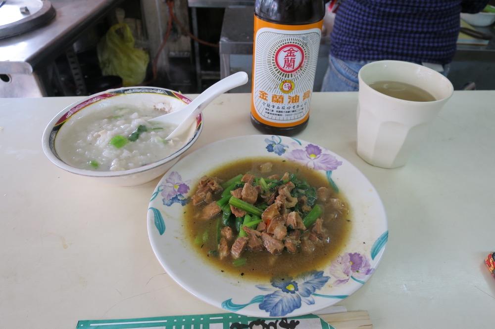 阿里,台湾風粥,那覇,浮島通り