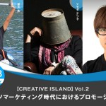 琉球インタラクティブ,CREATIVE ISLAND