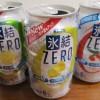 キリン,氷結ZERO,シチリア産レモン,グレープフルーツ,アセロラ
