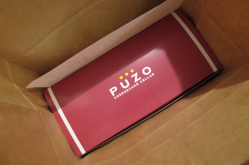 PUZO,プーゾ,チーズケーキ,那覇