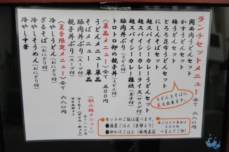 酒膳,綵花,美栄橋,那覇