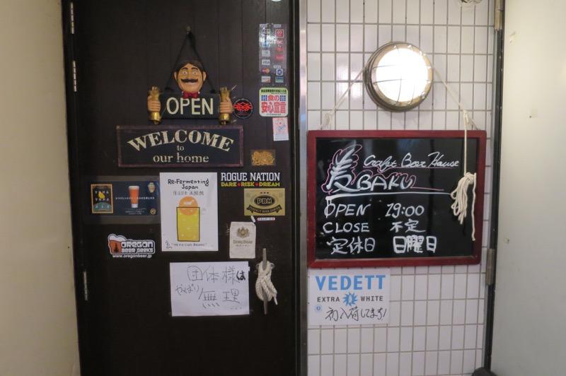 那覇,久茂地,麦,ビアバー,クラフトビール