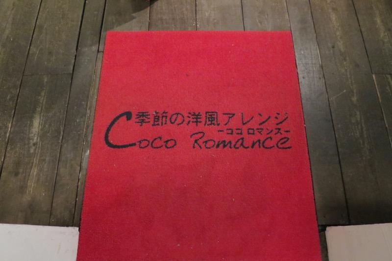 coco romance,ココロマンス,那覇,美栄橋