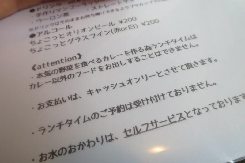 Makato,マカト,カレー,那覇,泉崎,ランチ