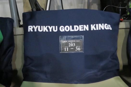 琉球ゴールデンキングス,試合