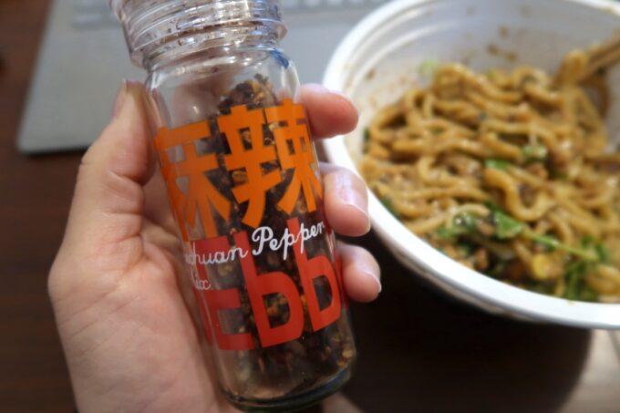 那覇市牧志「まぜ麺まほろば」Uber Eatsで届けてもらったまぜ麺に自宅の花椒で味変