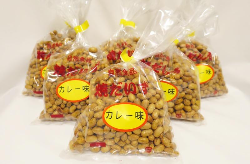 沖縄土産,カレー豆