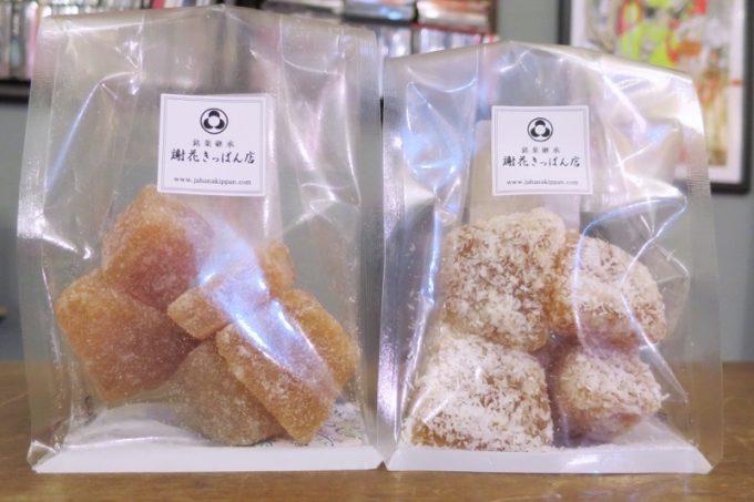 沖縄土産,謝花きっぱん店,冬瓜漬け