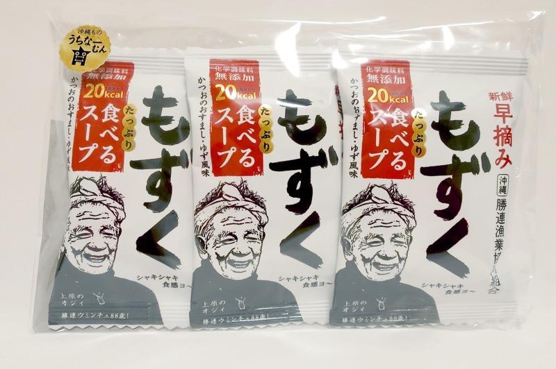 沖縄土産,もずくスープ
