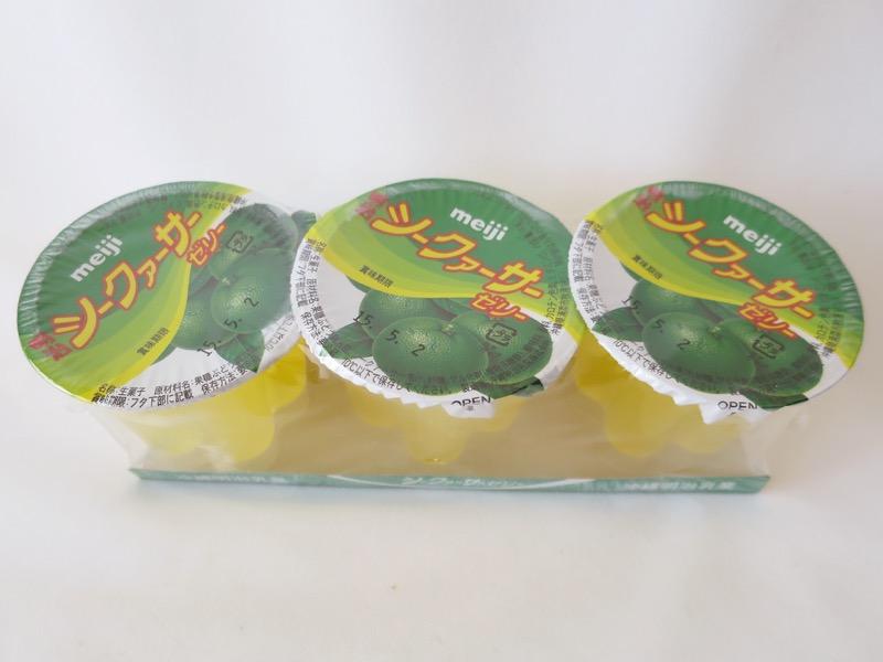沖縄土産,シークァーサーゼリー