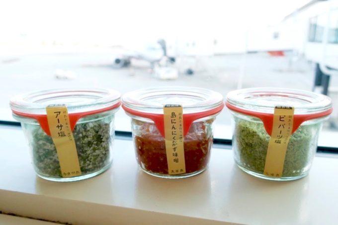 沖縄土産にぴったりの、離島のいいもの沖縄セレクション「手作り、ビン詰め」