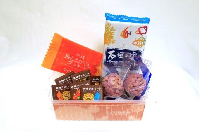 沖縄土産,ロイズ石垣島,おつまみチョコ