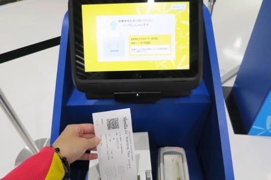 成田空港,第3ターミナル,LCC