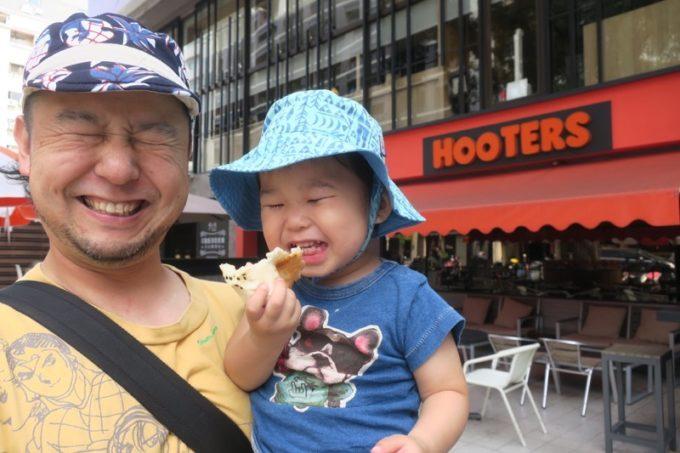 3年ぶりの「HOOTERS TAIPEI 美式餐廳(フーターズ台北)」はお子サマーと3人で訪れた。