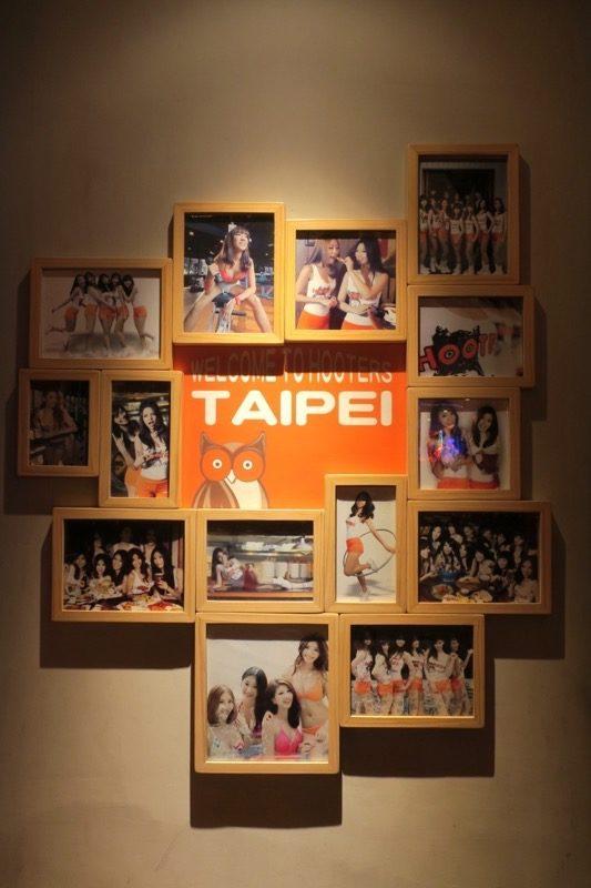 「HOOTERS TAIPEI 美式餐廳(フーターズ台北)」の写真立て。