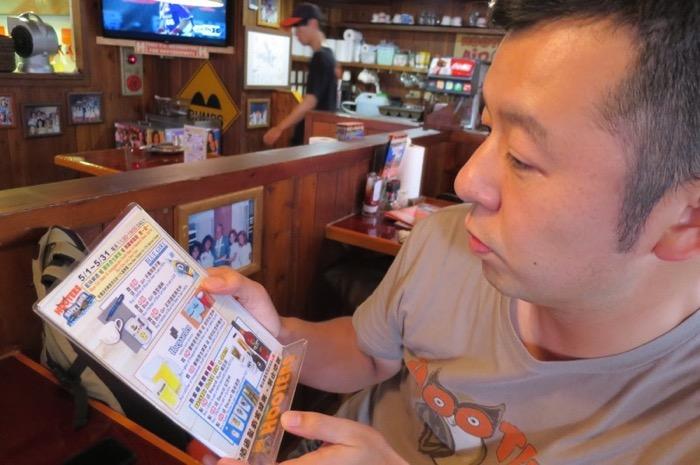 Hooters,フーターズ,台湾,台北