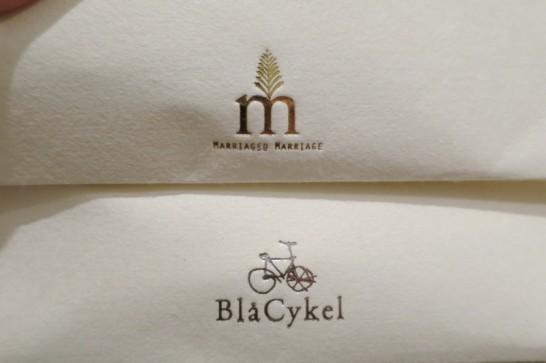 通販,BlaCykel,ブラシュケル,結婚指輪,マリッジリング,_8967
